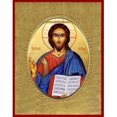 Cristo Pantocrator  15x20 cm.