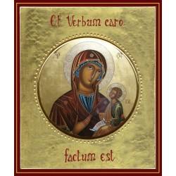 La Madonna di Sclavons ø 12 cm.