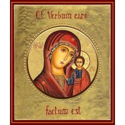 La Vergine di Kazan  ø 12 cm.