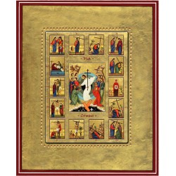 La Via Crucis - A  11x15 cm.