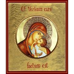 La Madonna dell'Incarnazione  ø 19 cm.