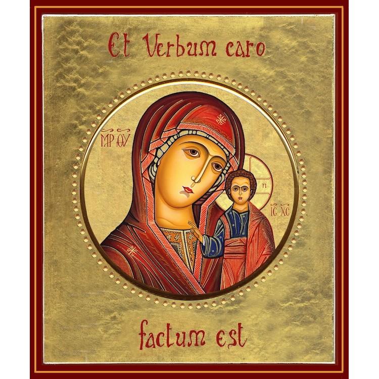 La Vergine di Kazan  ø 19 cm.