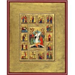 Via Crucis-A  13x18 cm.