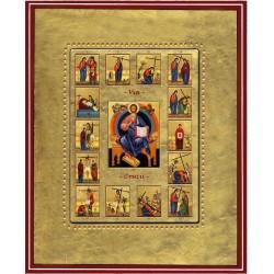 Via Crucis-B  13x18 cm.