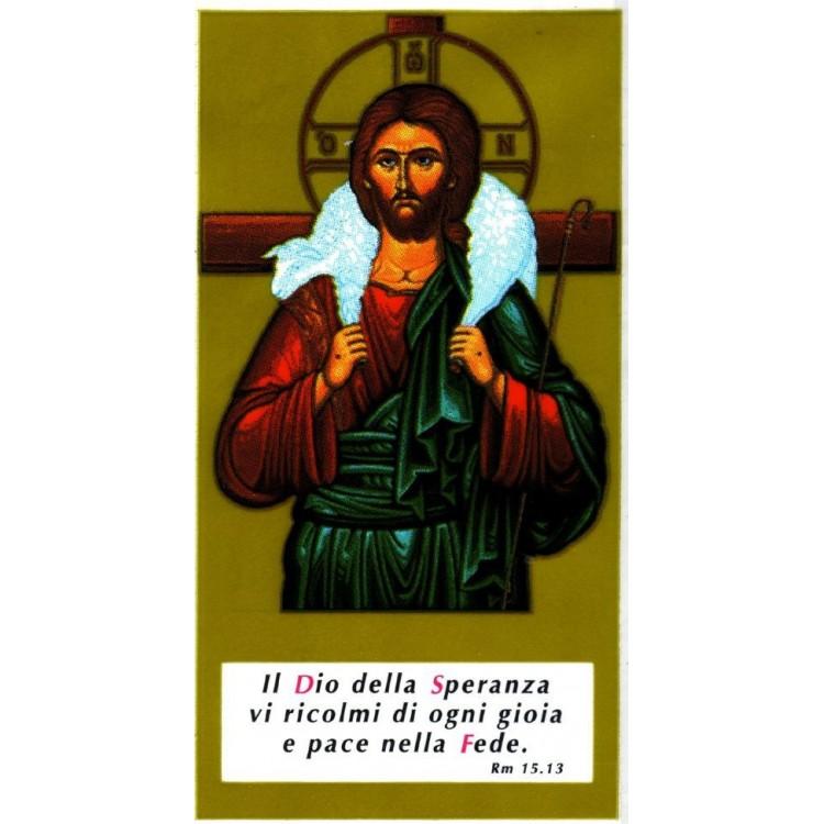 Secchiello per benedizione Martellato con Fodera in Rame