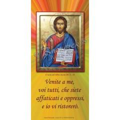 Benedizioni Famiglie - Cristo Pantocrator