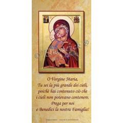 La Vergine di Vladimir