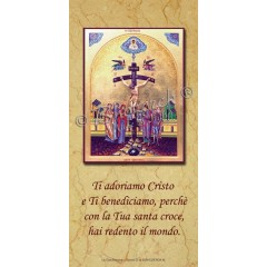 La Crocifissione 033