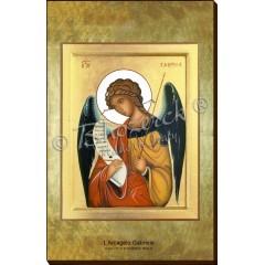 L' Arcangelo Gabriele