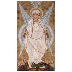 Copri Leggio con Madonna del Sole