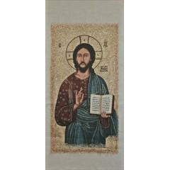 Copri Leggio con Cristo Pantocrator