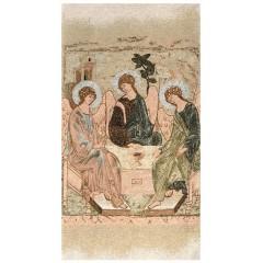 Copri Leggio con La Santa Trinità
