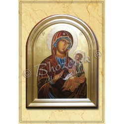 La Vergine di Sclavons