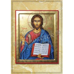 Cristo fonte di Vita