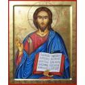 """Icona di Cristo Pantocrator """"NUOVA"""""""