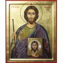 """Icona di San Giuda Taddeo """"Cugino di Gesù"""""""