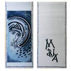 Copri Leggio con la Madonna del Silenzio