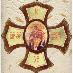 Croce 30x30 cm. con la Sacra Famiglia Ovale 9x12 cm.
