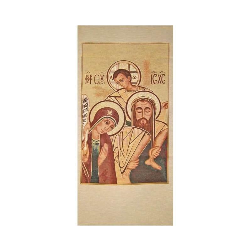 Copri Leggio con la Sacra Famiglia