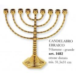 Candelabro Ebraico 9 candele in Ottone