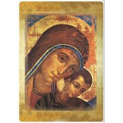 Adesivo della Madonna del Cammino