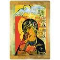 Adesivo della Madonna del Terzo Millennio