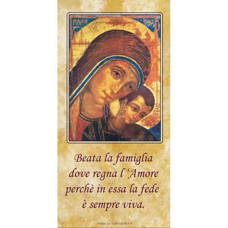 Madonna del Cammino