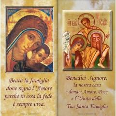 Madonna del Cammino e Sacra Famiglia