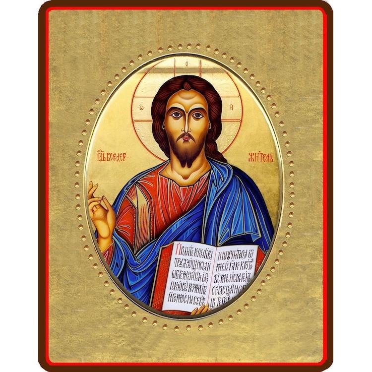 Cristo Pantocrator 8x10 cm.