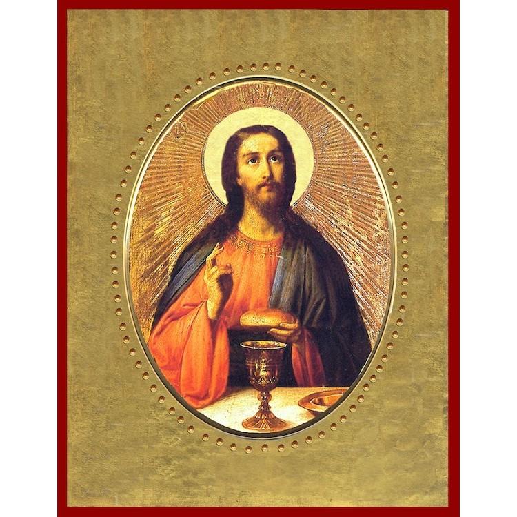 Sacro Eucaristico 15x20 cm.